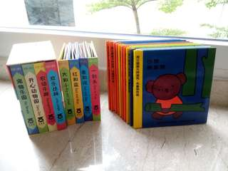 Chinese Books for young kids (pop-up+miffy)
