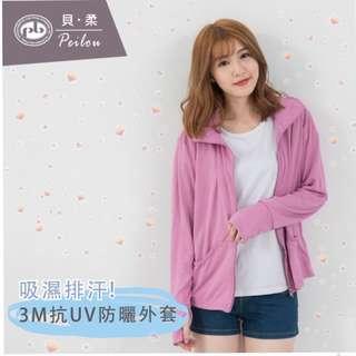 🚚 【貝柔】3M高透氣抗UV防曬外套-立領粉紫 💕高透氣💕超輕薄💕吸濕排汗