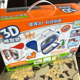 3D maker, printer for kids+extra 1 box colors 3D Magic - 3D Maker