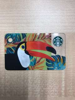 SG Starbucks Card - $10 load