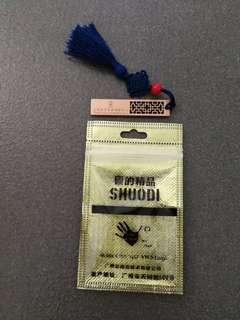 典雅USB 手指 16G