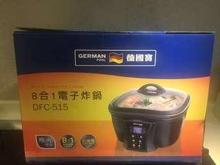 德國寶變頻萬用鍋