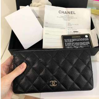 preloved chanel wallet caviar