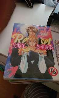 BL漫畫(單本$15)