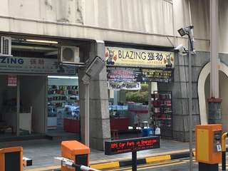 Toa Payoh hdb hub shop for rent