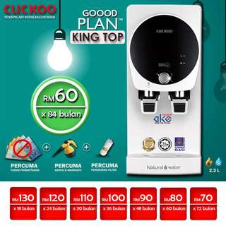 RM60/monthly CUCKOO Water Purifier