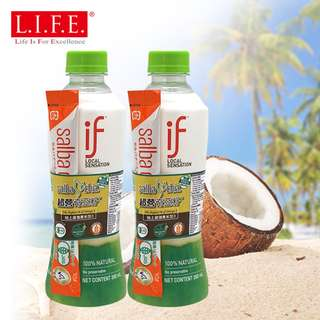 運動椰青水+奇亞籽體力補充 x 2 Coconut Water + Salba Chia Weight Loss Combi x 2