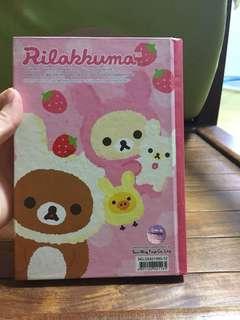 鬆弛熊rilakkuma簿