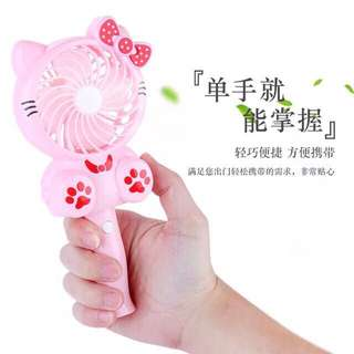Strong wind handy fan doremon hello kitty minion