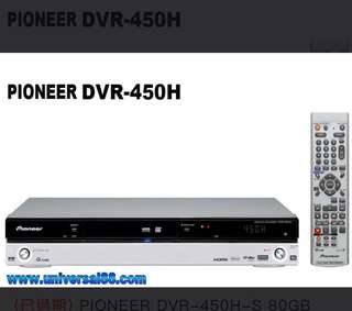 Pioneer DVD 機 player recorder