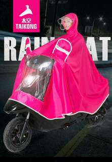 [FREE MAIL] Motorcycle Rider Raincoat