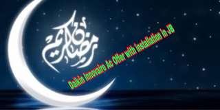 Ramadan AC Daikin Offer