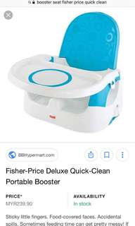 Fisher Price Quick Clean n' Go Booster Seat