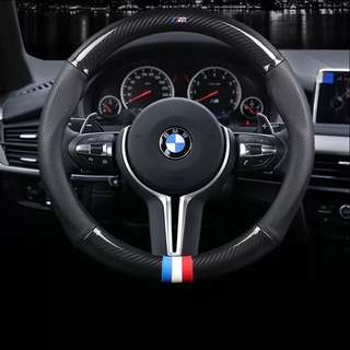 BMW Car Steering Cover (2 Designs)