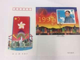 1997 年回歸紀念郵票