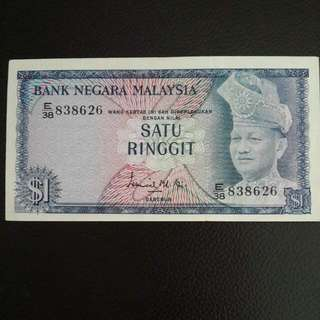 1 Ringgit 2nd Series