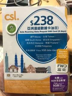 CSL 亞洲漫遊數據卡(8日)