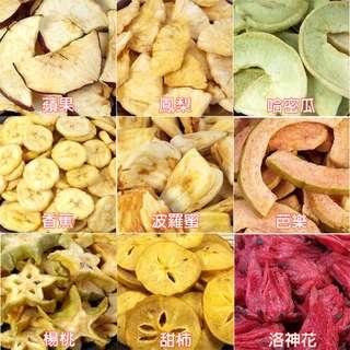 天然水果脆片《單口味小包裝》