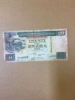 花臉貓2001年匯豐20元 靚號RH769008