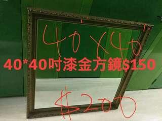 漆金 花邊 大方鏡