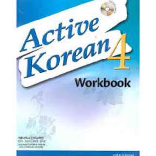 Active Korean Workbook 4
