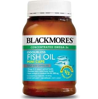 澳洲BLACKMORES 無腥味深海魚油 迷你膠囊 400粒 ODOURLESS FISH OIL MINI