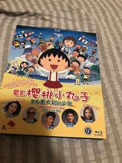 (櫻桃小丸子fans收藏)櫻桃小丸子來自意大利的少年