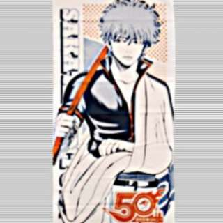 Toreba Japan Jump 50 Year Anniversary Bath Towel Vol. 1 D