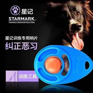 🚚 響片訓練器,訓練狗狗用🔍寵物