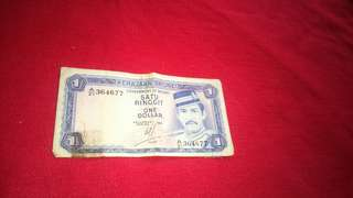Duit Brunei One Dollar