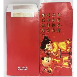 Coca Cola Chinese New Year Red Packet - Children