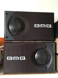 BMB CS-X21R speakers