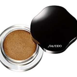 Shiseido eye color