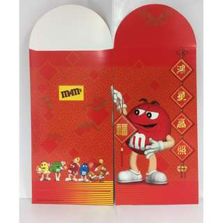 M&M's Chinese New Year Red Packet - Red