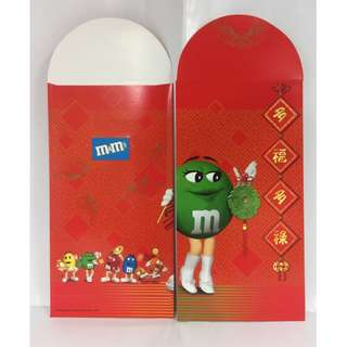 M&M's Chinese New Year Red Packet - Green