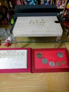 89年 龍年套幣