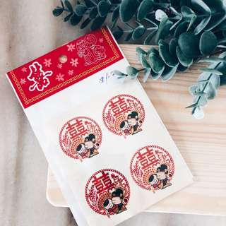 Wedding Xi Stickers