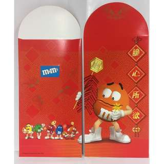 M&M's Chinese New Year Red Packet - Ornge