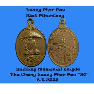 "Thai Amulet - Lp Pae Wat Pikuntong Tha Chang Rian Lp Pae ""90"" Building Memorial Bridge B.E 2535"