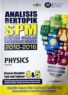 SPM Physic 2017 Exercise Books