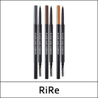 Authentic Rire Slim Eyebrow Pencil