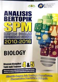 SPM Biology 2017 Exercise Books + GIVEAWAY 2017 SPM Special Nota