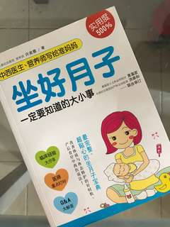 Confinement Chinese Book