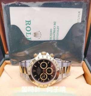 Rolex 16523 金鋼地通拿 黑面  全套齊 90%新 早期zenith買小見小