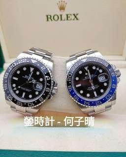 Rolex 116710 綠針GMT 全套齊 2017錶