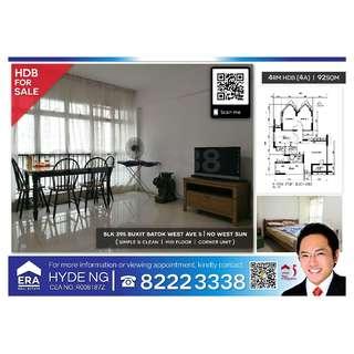 395 Bukit Batok West Ave 5 | 4A (HDB 4rm) | Mid Floor