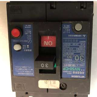 Mitsubishi NV50-CP 3-pole Circuit Breaker