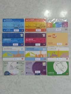 港鐵各類型車票 (共12款)