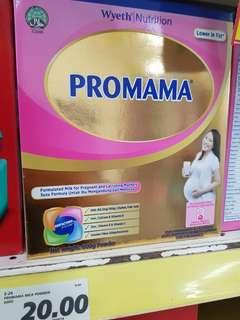 S26 MAMA promama milk