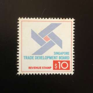 Stamp - Singapore 1983 -  Trade Development Board $10 Revenue Stamp (very rare) (MINT)